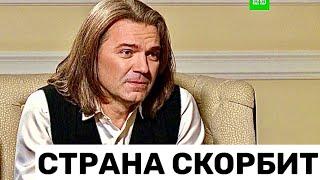 Дмитрия Маликова похоронили на днях. Сегодняшние новости...