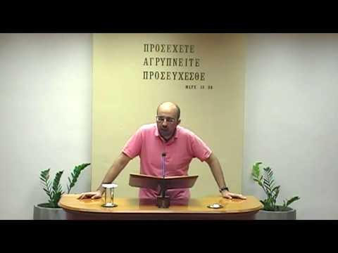 15.09.2018 - Ομολογία Πίστεως - Στέφανος Καραμανώλης
