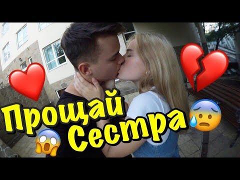 Инцест онлайн, порно русский инцест смотрим в hd