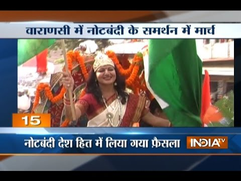 T 20 News | 27th November, 2016 ( Part 2 ) - India TV