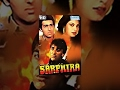 Sarphira {HD} Hindi Full Movie - Vinod Mehra, Sanjay Dutt, Kimi Katkar - 80's Movie- Eng Subtitles