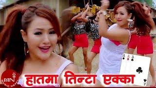 "New Nepali Lok Dohori ""Haatma Tinta Ekka"" by Lekhnath Acharya & Krishna BC | Ujyalo Music"