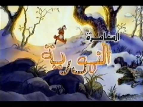 Arabic movie trailers