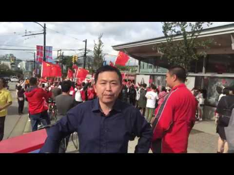 """【现场报道】吓一跳,还以为被""""解放""""了:温哥华市政府旁广场今天下午中国国歌声声嘹亮,爱国红歌曲曲传情⋯⋯估计百年难见!"""