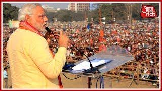 Modi का Mission Bengal! पश्चिम बंगाल की 42 लोकसभा सीटों में से 22 जीतने का लक्ष्य