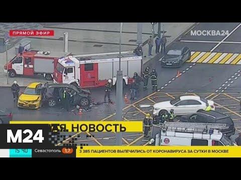Три человека пострадали при столкновении пяти машин - Москва 24