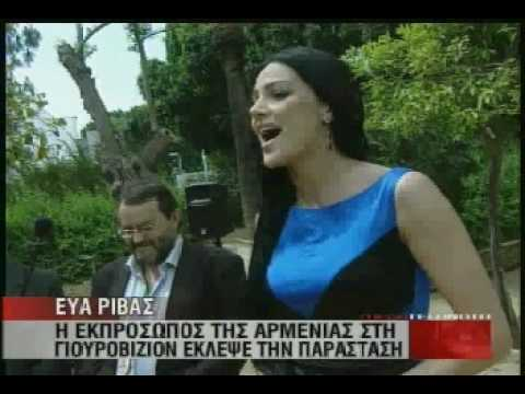 Eva Rivas in Cyprus: MEGA TV report