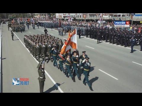 Видеорепортаж с Парада Победы 9 мая в Йошкар-Оле