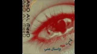 Rasheed al majeeD - Ma EhezaK Ree7 2012 ... oDay