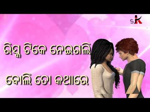 Jaan tate debire_humane sagar_romantic whatsapp status ever