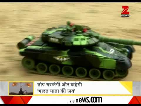DNA : Analysis of Indian artillery's 130 mm Howitzer cannon