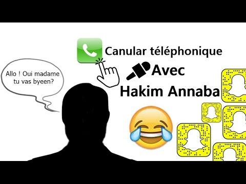Canular téléphonique Avec Hakim Annaba  Aicha de rfiss 01