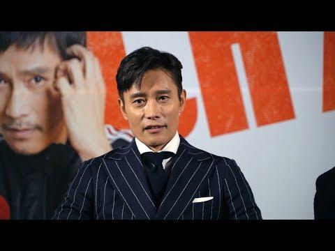 チャンネル登録:https://goo.gl/U4Waal 韓国を代表する俳優、イ・ビョンホンと注目度No.1の新鋭パク・ジョンミンが、兄弟の絆を描き出した感動...