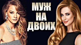 Фильм шокировал Женщин!    МУЖ НА ДВОИХ    Русские мелодрамы 2018 новинки HD 1080P