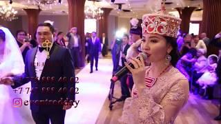 Театрализованный вывод невесты на свадьбу в Астане