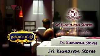 Sri Kumaran Stores Thangapattu TVC 20secs