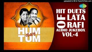 Pure Gold MP3 , Mujhey Teri Mohabbat Ka Sahara Mil Geya Hota............... Aap Aaye Bahar Aayee