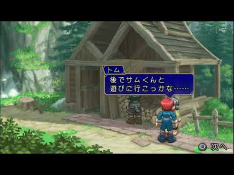 Tales Of Rebirth Psp Ps2 Japanese 100 Gameplay Part 3 Youtube