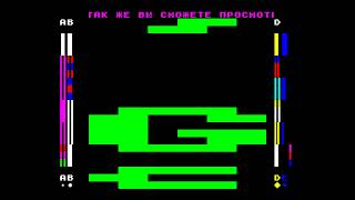 Sels Demo - Sigma [#zx spectrum AY Music Demo]
