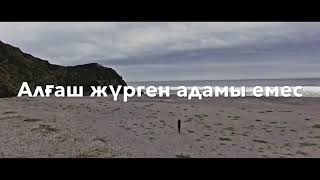 Video Алгашкым❤️ download MP3, 3GP, MP4, WEBM, AVI, FLV Juni 2018