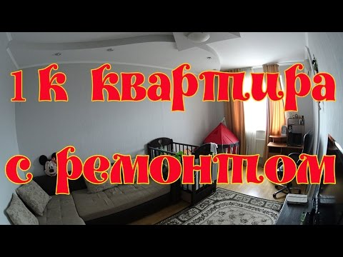 1комнатная квартира  в Юбилейном, Краснодар