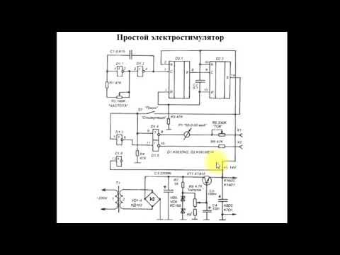 Схема электростимулятора мышц
