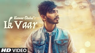 Kanwar Chahal: Ik Vaar (Full Punjabi Song) | Desi Routz | New Punjabi Songs 2017