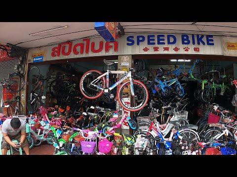 Speed bike จักรยานคลองถม ร้านขายจักรยานตลาดคลองถม สปีดไบค์ LA,Bianchi,Giant จักรยานเสือหมอบ