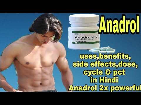 Anadrol uses,benefits,side effects,doses,cycle & pct | in