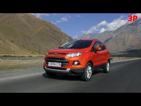 Тест драйв Ford EcoSport в Грузии