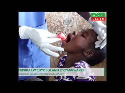 Enkulakulana -- Olusiisira lw'ebyobulamu e Kyankwanzi - Gynecologist Association and Development