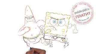 Как правильно рисовать губку боба карандашом(ГУБКА БОБ. Как правильно нарисовать спанч боба или губку боба поэтапно. На самом деле легко и просто http://youtu.b..., 2014-09-12T18:26:18.000Z)