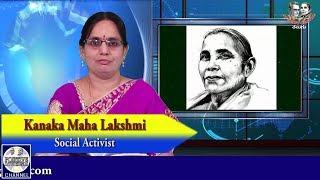 Saraswathi Gora - WikiVisually