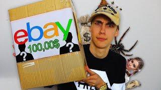 100$ MYSTERY BOX VAN EBAY!💸 (DIAMANT EN GEBRUIKTE TAMPON!😲)