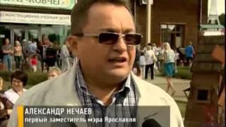 Ярославский зоопарк отметил свой шестой день рождения