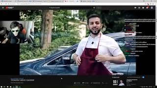 Братишкин Смотрит - ПРОЖАРКА АФОНИ