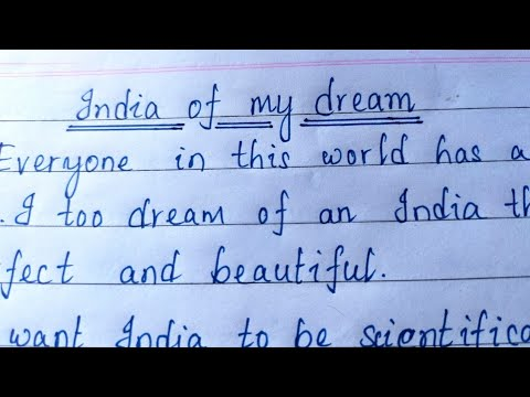 essay on india of my deram