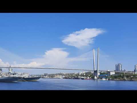 Прогулка вдоль бухты Золотой Рог Владивостока