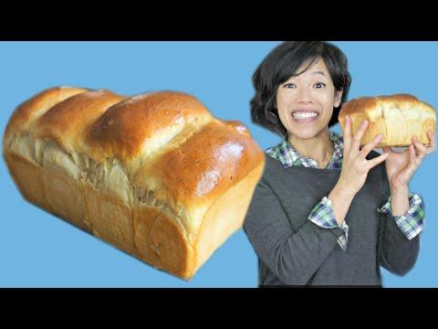 Hokkaido Japanese MILK BREAD Recipe