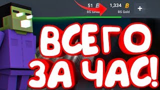 ФАРМ СЕКРЕТОК!? I ОТКРЫТИЕ КЕЙСОВ НА 2000 ТЫСЯЧИ ГОЛДЫ В Блок Страйк I Block Strike 5.3.9