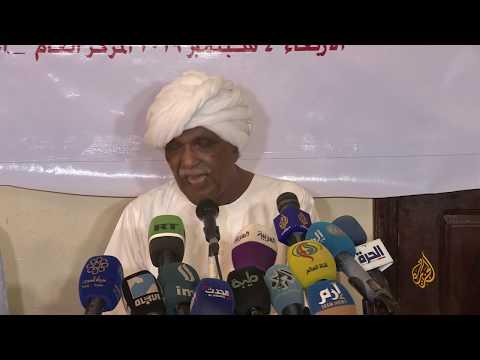 الحزب الشيوعي السوداني يتهم السعودية والإمارات ومصر بالتدخل في الثورة السودانية خدمة لمصالحها  - 10:55-2019 / 9 / 5