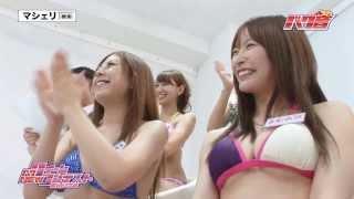 次に夢を掴むのは誰だ!? http://www.mache.tv/bakunew/?douga TOKY...