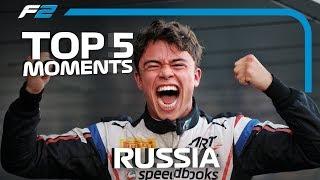 Top 5 Formula 2 Moments | 2019 Russian Grand Prix