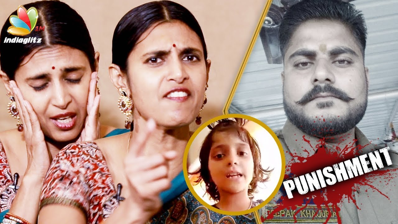 Punishment the Rapists Deserve : Kasthuri Angry & Painful Interview |  Justice For Asifa