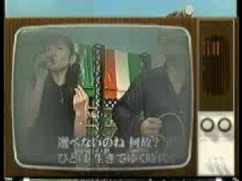吉田 マリ 30年ぶりのCD 茜色の空