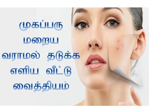 How To Cure Pimples From Face In Tamil Beauty Health Tips