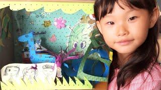 라임의 가족 숲 만들기 종이상자 미술놀이 drawing for my grandchildren |LimeTube toy review