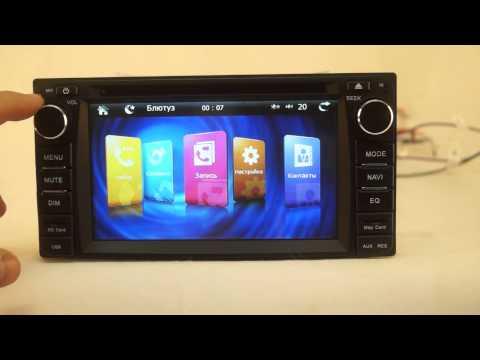 Универсальная магнитола Toyota Old GTiger N053А + GPS+3G
