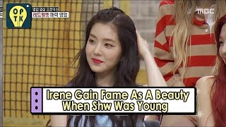 [Oppa Thinking - Red Velvet] Irene Gained Fame As A Beauty When She Was Young 20170731