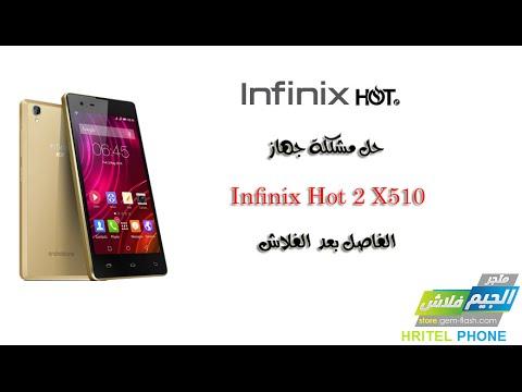Infinix Hot 2 X510 flash firmware cm2 mtk